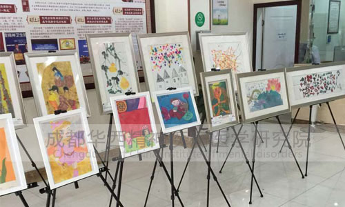 成都成华脑康医院公益认购特殊儿童画作 举办暖冬公益画展